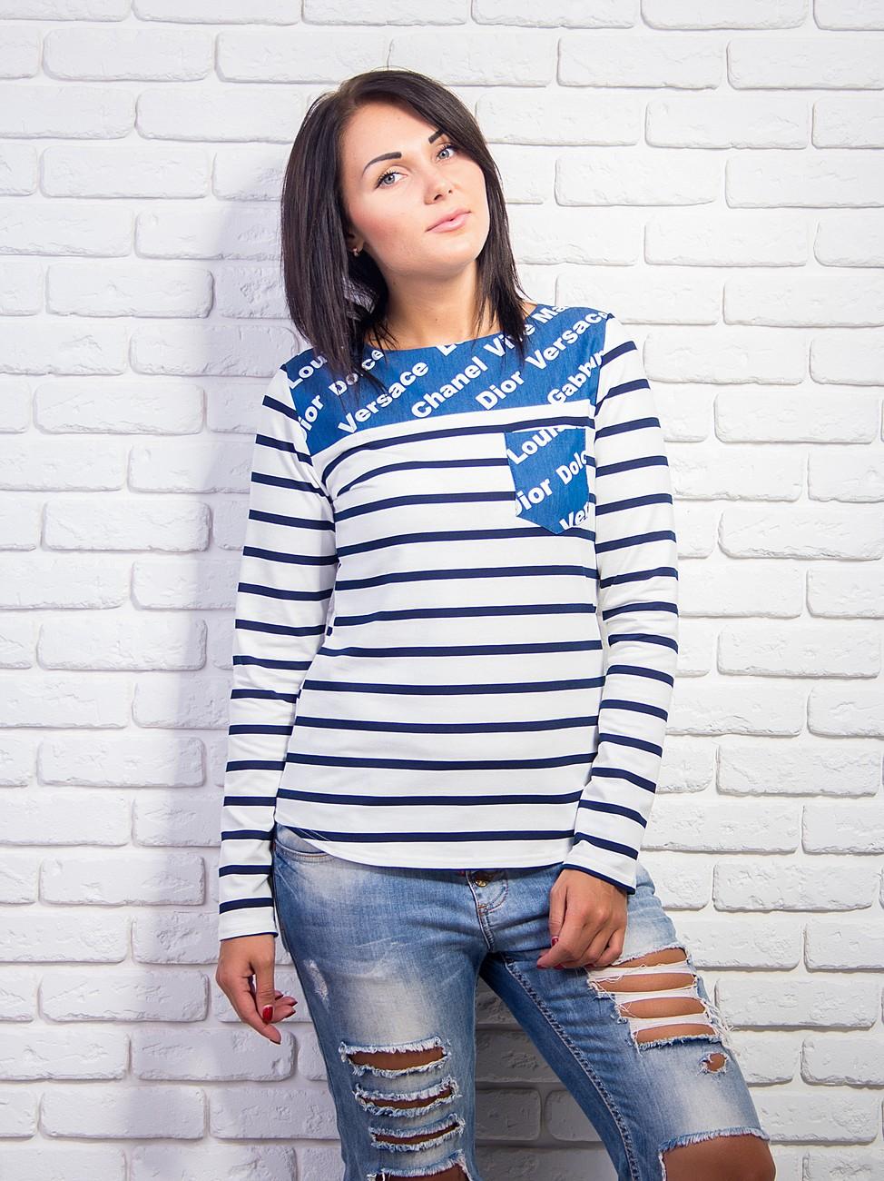 Блузки женские брендовые 2014 в нижнем новгороде
