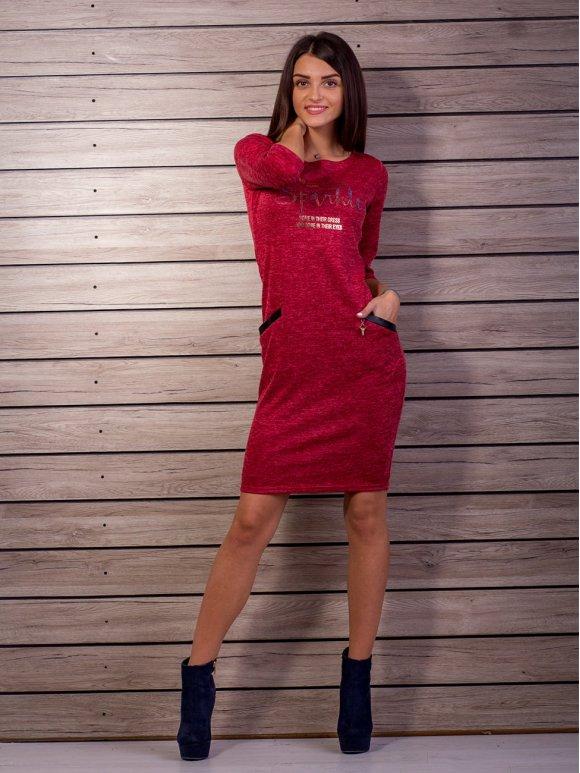 Платье с карманами и длинным рукавом, надпись на груди. Арт.2042.1