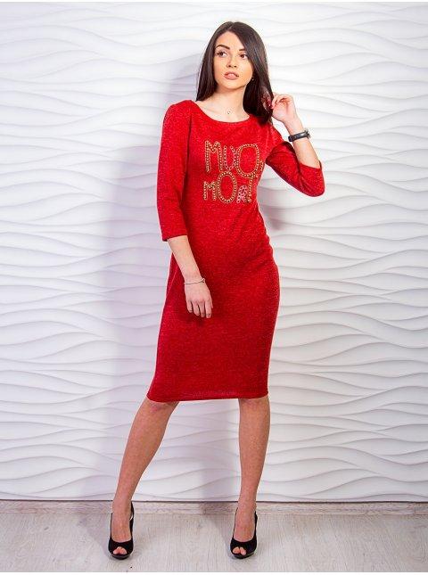 Приталенное платье с аппликацией. Арт.2248