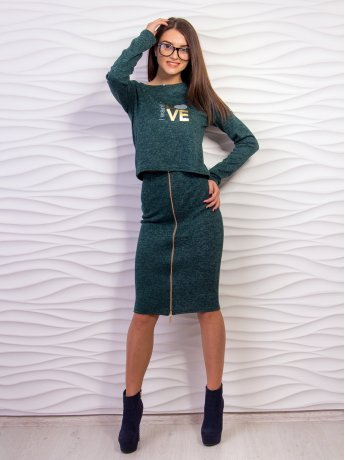Костюм Топ+юбка с молнией по всей длине. Арт.2076