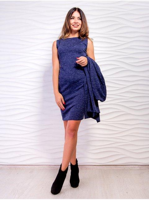 Комплект: длинный кардиган с жемчугом + приталенное платье без рукава. Арт.2461