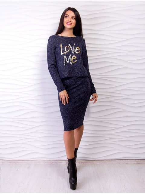 Костюм: модная кофта с принтом и жемчугом + приталенная юбка. Арт.2534