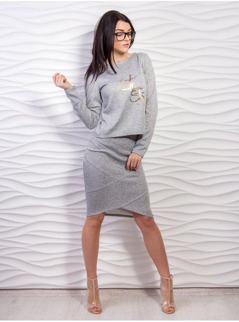 легкий трикотажный костюм:кофта+юбка. Арт.2178