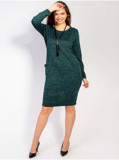Платье с кулоном 2873