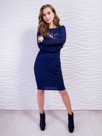 Очаровательное платье с карманами и принтом. Арт.2417