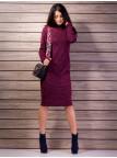 Облегающее платье с высоким воротом. Арт.2111