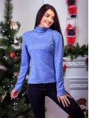 Мягкий тёплый свитер со стойкой. Арт.2575