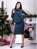 Костюм: стильная кофта с карманами и хомутом + юбка-карандаш. Арт.2586