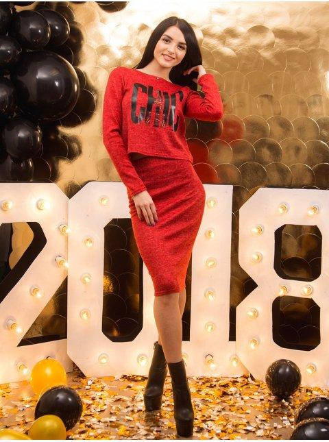 Трикотажный костюм: кофта+юбка. Арт.2145