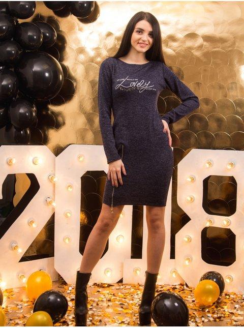 Облегающее платье с надписью на груди. Арт.2143