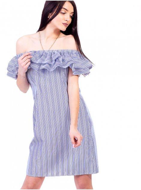 Платье в полоску с рюшами и поясом 2675