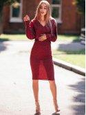 Костюм: эффектная кофта + фактурная приталенная юбка. Арт.2633