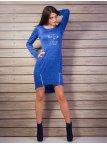 Платье с декоративными молниями. Арт.2066