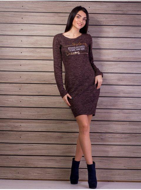 Платье с молнией по всей длине, спереди надпись. Арт.2125