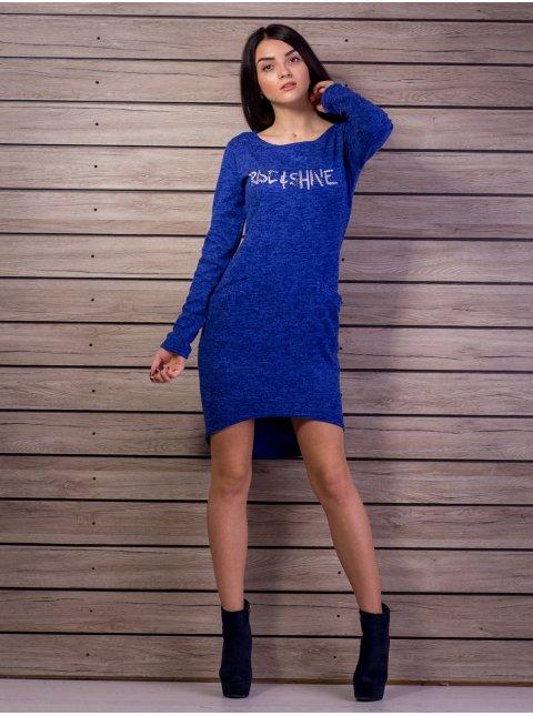 Платье с ассиметричным низом и надписью на груди. Арт.2098