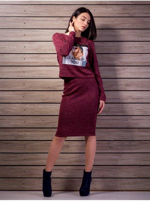 Костюм из трикотажа: юбка-карандаш + кофта. Арт.2124