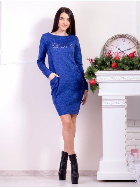 Трикотажное платье с карманами. Арт.2163