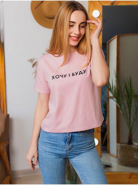 Стильная укороченная футболка с принтом 2988