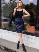 Оригинальная асимметричная юбка с жемчугом. Арт.2620