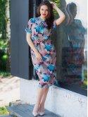Платье size+ с геометрическим принтом и завязкой бантом 2726