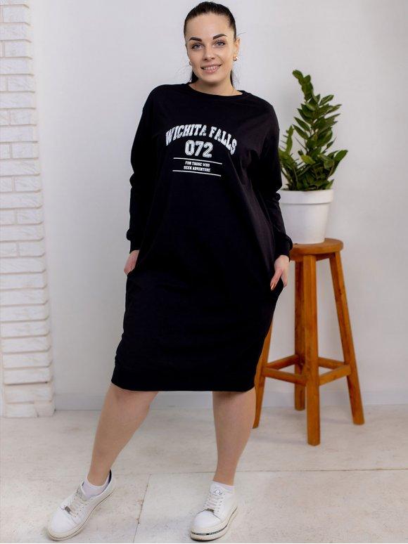 Спортивное платье size+ с принтом 3181