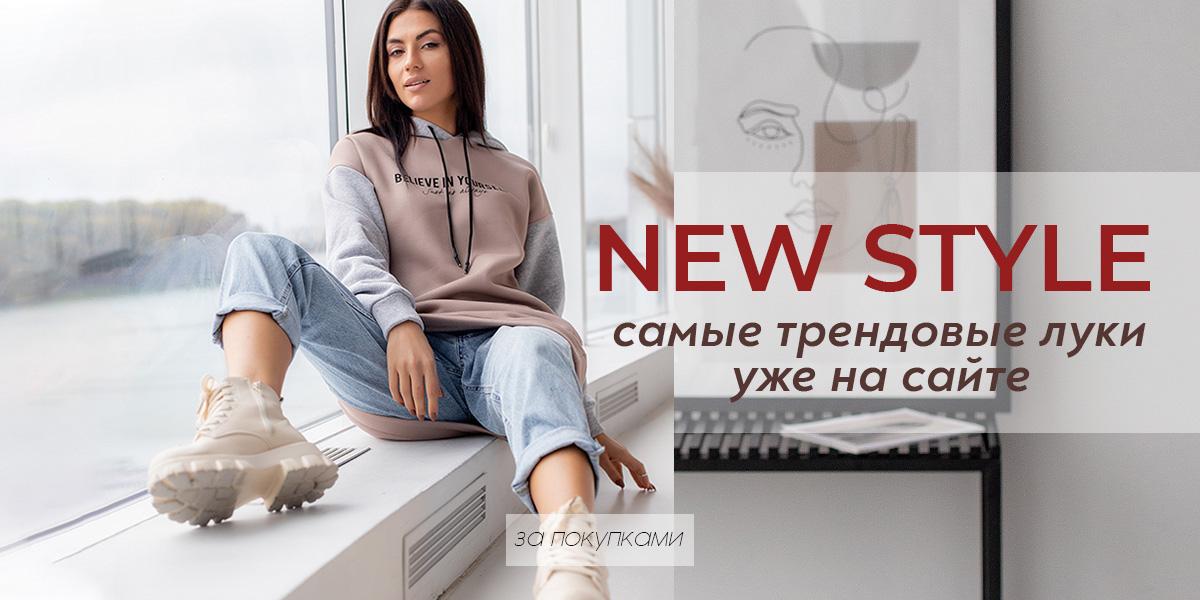 Новая коллекция одежды VikaModa