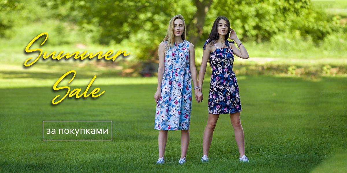 91fc6f912af9c6 VIKAMODA - Жіночий одяг оптом від виробника: купити в інтернет-магазині  фабрики, Україна (Хмельницький)