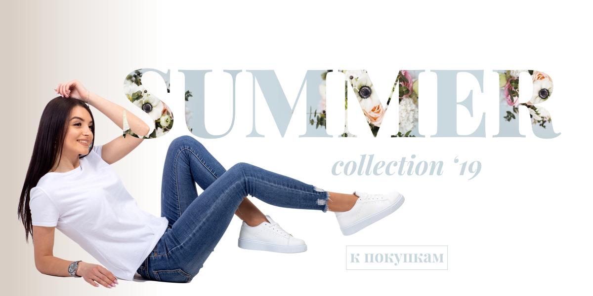 2f3d3fb0d24 VIKAMODA - Женская одежда оптом от производителя  купить в интернет  магазине