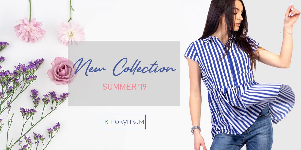 246e6d10fa61 VIKAMODA - Женская одежда оптом от производителя: купить в интернет ...