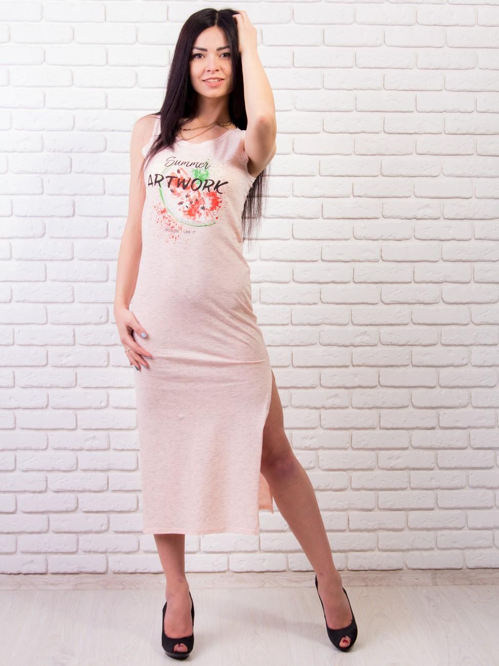Комплекты платья