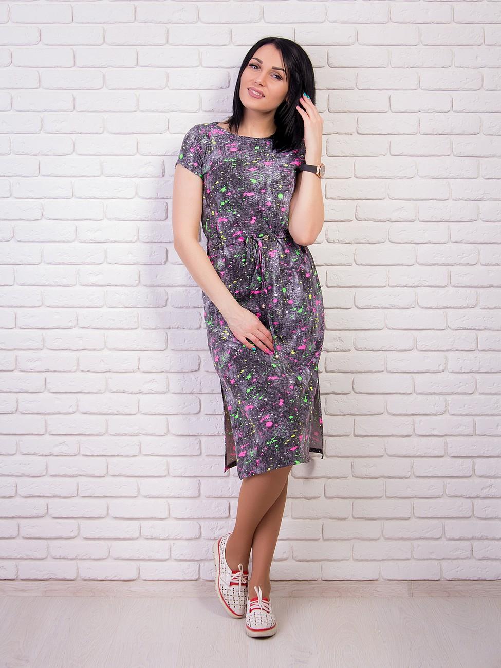 Сукня міді з принтом