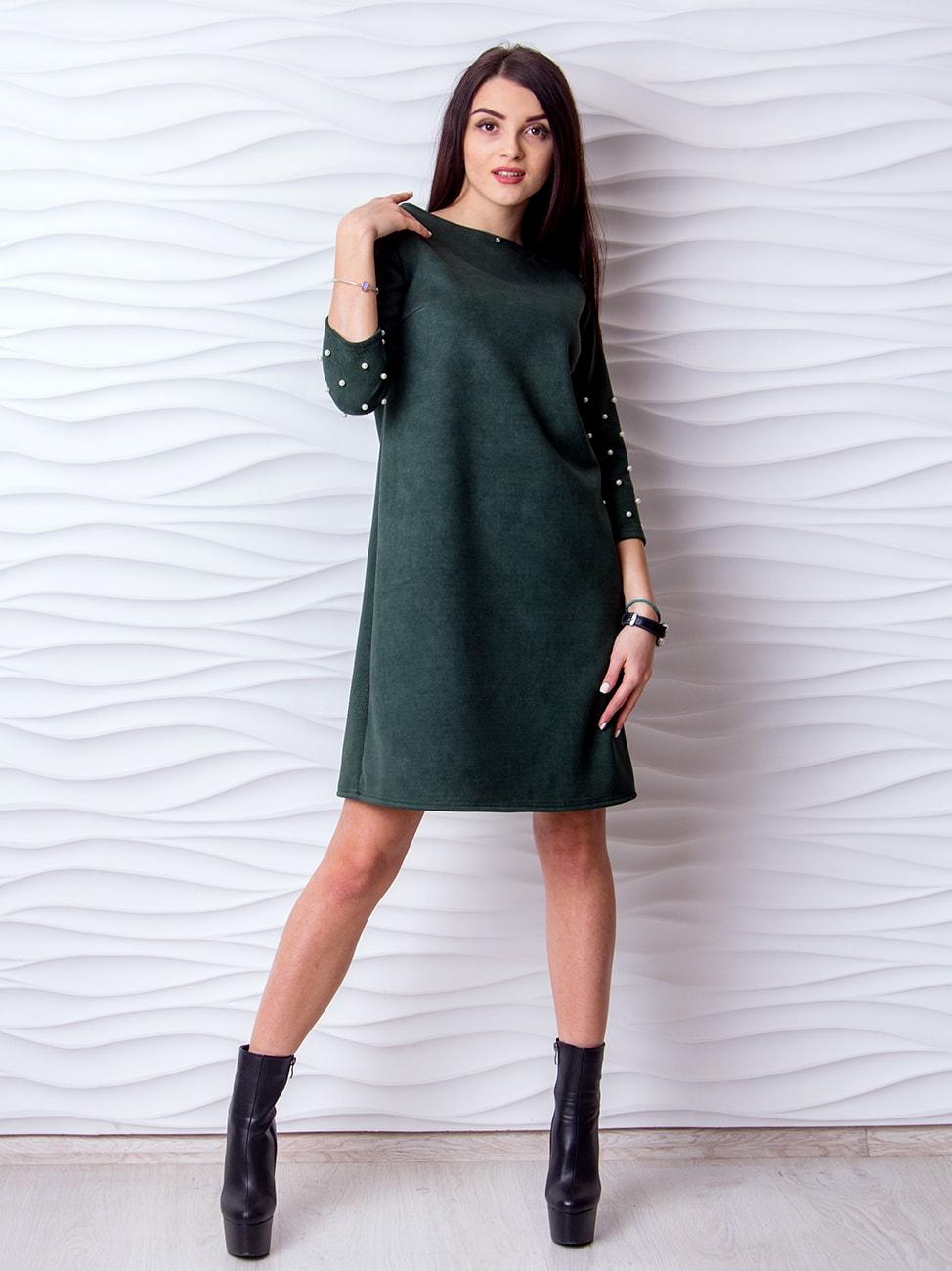 Купить Платье На Торжество